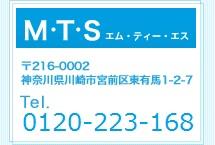 エアコン 販売 取り付け 東京 神奈川